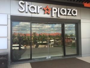 STAR ☆ PLAZA | อรัญประเทศ