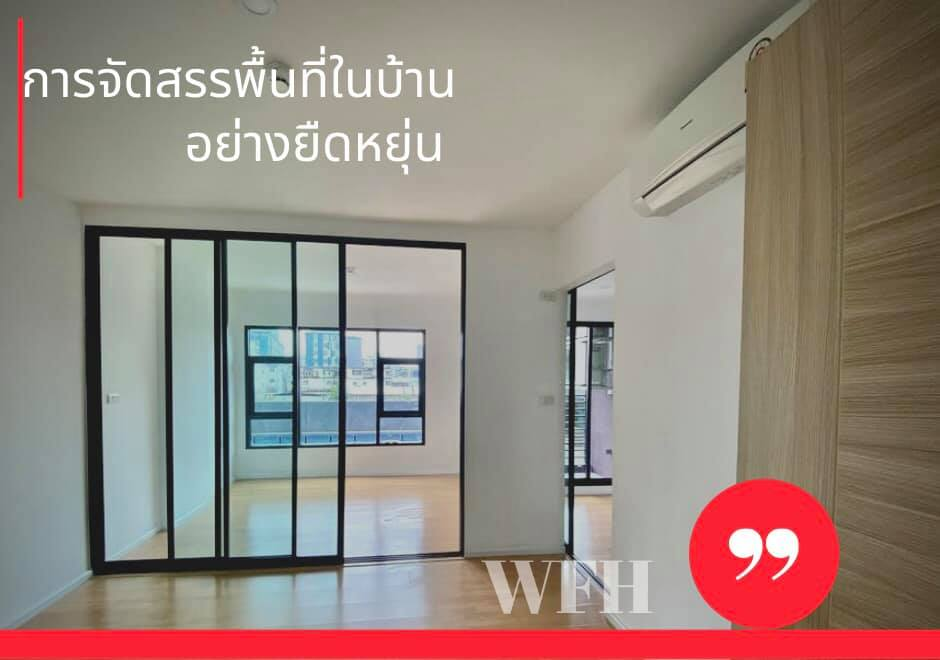 กั้นห้องด้วยกระจกอลูมิเนียม จัดสรรพื้นที่ในบ้านได้อย่างลงตัว